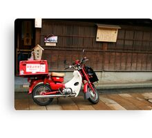 Japanese Postman's Motorcycle Canvas Print