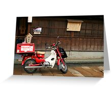 Japanese Postman's Motorcycle Greeting Card