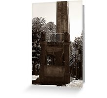 Lookout Tower. Greeting Card