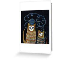 Tangle Greeting Card
