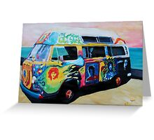 Surf Bus Series:  Here Comes the Sun Surf Bus Greeting Card