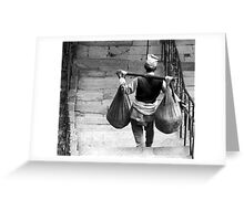BLACK AND WHITE-BEARING MY BURDEN-ONE STEP AT A TIME! Greeting Card