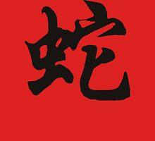 Chinese Zodiac Snake Symbol T-Shirt Unisex T-Shirt