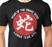 Lunar Year of The Snake 4711 T-Shirt Unisex T-Shirt