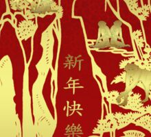 Chinese New Year, Year Of The Monkey, Scenery Sticker