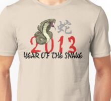 Chinese New Year of The Snake 2013 T-Shirt Unisex T-Shirt