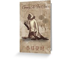 Chinese New Year,Sketch And Watercolor Monkeys, Chinese New Year Greeting Card