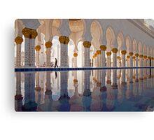 Sheikh Zayed Mosque in Abu Dhabi Canvas Print