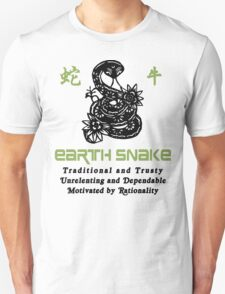 Chinese Year of the Earth Snake 1989 T-Shirt T-Shirt