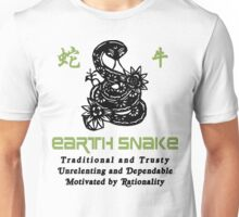 Chinese Year of the Earth Snake 1989 T-Shirt Unisex T-Shirt