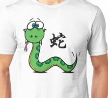 Funny Year of The Snake T-Shirt Unisex T-Shirt