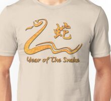 Chinese Year of The Wood 1965 Snake T-Shirt Unisex T-Shirt