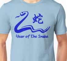 Chinese Year of The Water Snake 1953 2913 T-Shirt Unisex T-Shirt