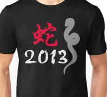 2013 Year of The Snake T-Shirt Unisex T-Shirt