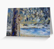 "detail ""Fir Tree Pond"" oil painting MAYNE ISLAND  Greeting Card"