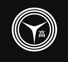 Yasogami High School Unisex T-Shirt