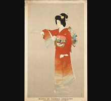 Vintage poster - Japan Unisex T-Shirt