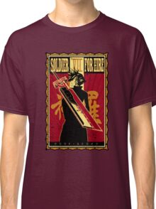 Soldier for Hire Classic T-Shirt