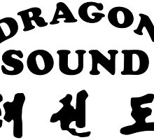 Dragon Sound by timur139