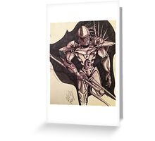 Elite Guardian Greeting Card