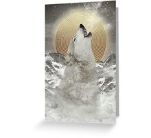 Turn Your Face To The Sun (Stay Gold) Greeting Card
