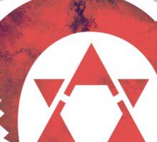 Space Homunculus || Ouroboros logo Sticker