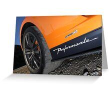 Lamborghini Gallardo LP570-4 Spyder Performante - Wheel Greeting Card