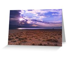 Lonely Sunrise Greeting Card