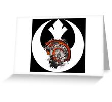 Born To Rebel - Star Wars Rebel Alliance Logo Greeting Card