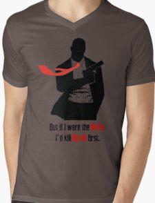 The Most Legitimate Excuse Ever Mens V-Neck T-Shirt