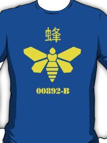 METHYLAMINE!! T-Shirt