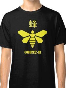 METHYLAMINE!! Classic T-Shirt