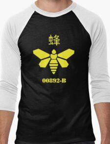 METHYLAMINE!! Men's Baseball ¾ T-Shirt