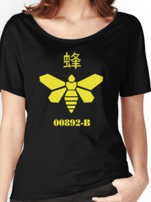 METHYLAMINE!! Women's Relaxed Fit T-Shirt