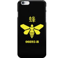 METHYLAMINE!! iPhone Case/Skin
