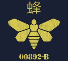 Methylamine (CH3NH2) [Distressed] :: Breaking Bad by ottou812
