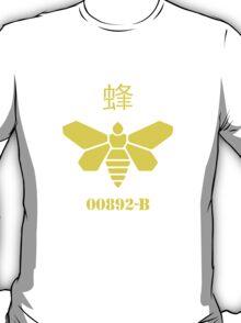 Methylamine (CH3NH2) :: Breaking Bad T-Shirt