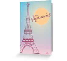 Bon Anniversaire (Happy Birthday) Greeting Card