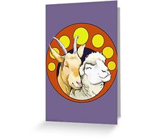 Sheep and Goat Friends Greeting Card