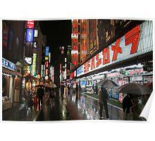 TOKYO, JAPAN - Rainy Lights Poster