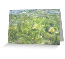 Rippled Water Greeting Card
