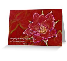 The Lord Make His Face Shine Upon Thee Greeting Card
