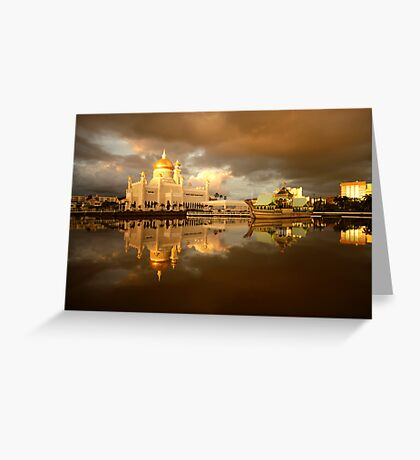 Royal Mosque in Brunei Greeting Card