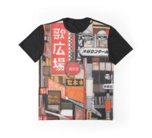 Tokyo Street Signs 1 Graphic T-Shirt