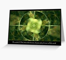 Be Exalted Greeting Card