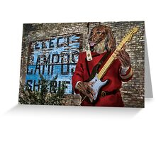 While My Guitar Gently Howls Greeting Card