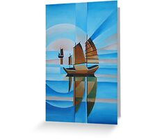 Soft Skies, Cerulean Seas and Cubist Junks Greeting Card