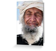 Omani Greeting Card