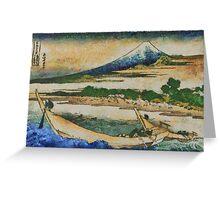 Japanese Fishing Boats at Tago Bay Greeting Card