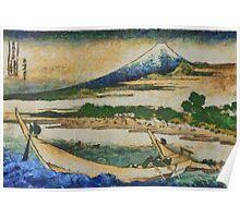 Japanese Fishing Boats at Tago Bay Poster